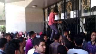 preview picture of video 'مظاهرات بجامعة حلوان 3/10/2013 #طلاب المدينة الجامعية'