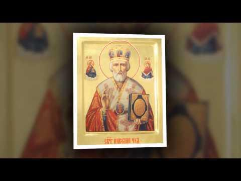 Молитва луке крымскому аудио скачать