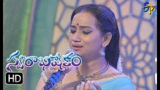 Kallaloki Kallu Petti Song | Kalpana  Performance | Swarabhishekam | 12th Nov 2017 | ETV