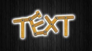 Как сделать красивый текст в фотошопе. Деревянный текст.