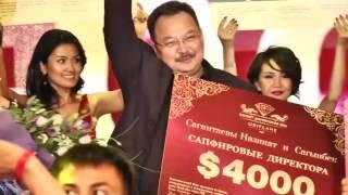 Банкет Директоров Орифлэйм Казахстан 2016