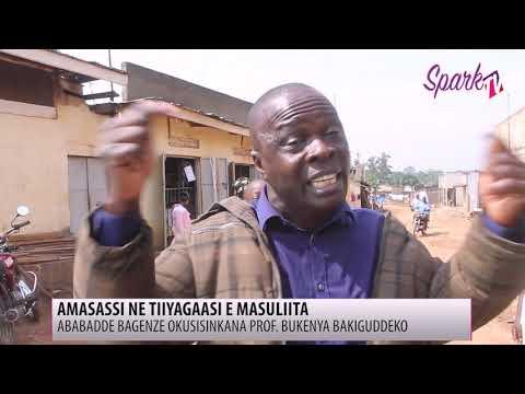 AMASASSI NE TIIYAGASI E MASULIITA: Ababadde bagenze okusisinkana Prof Bukenya bakiguddeko