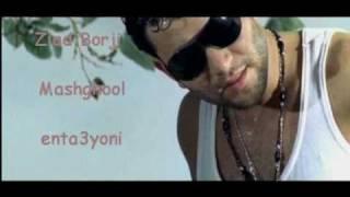 تحميل و مشاهدة Ziad borji - Mashghool MP3