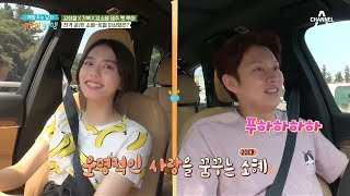 A Man Who Feeds The Dog S3 EP9