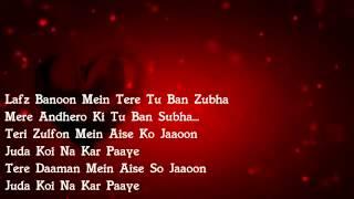 Karle Pyaar Karle Teri Saanson Mein Full Song With Lyrics By