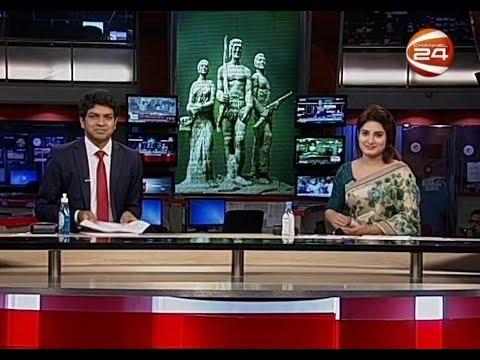 রাত ১০ টার খবর | 10 PM News | 7 July 2020
