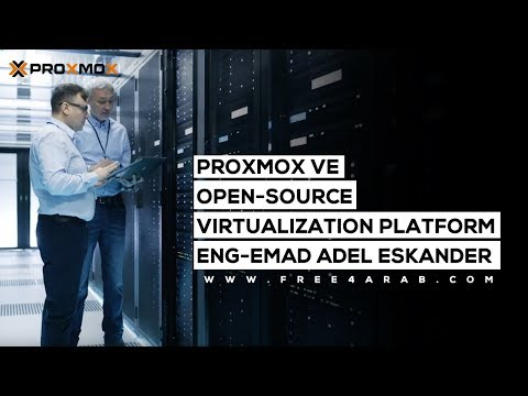 ‪14-Proxmox VE Open-source Virtualization Platform (Lecture 14) By Eng-Emad Adel Eskander | Arabic‬‏