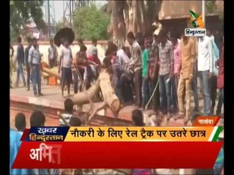 Bihar: Students protest jamming rail tracks in Nalanda station in relation to railway jobs