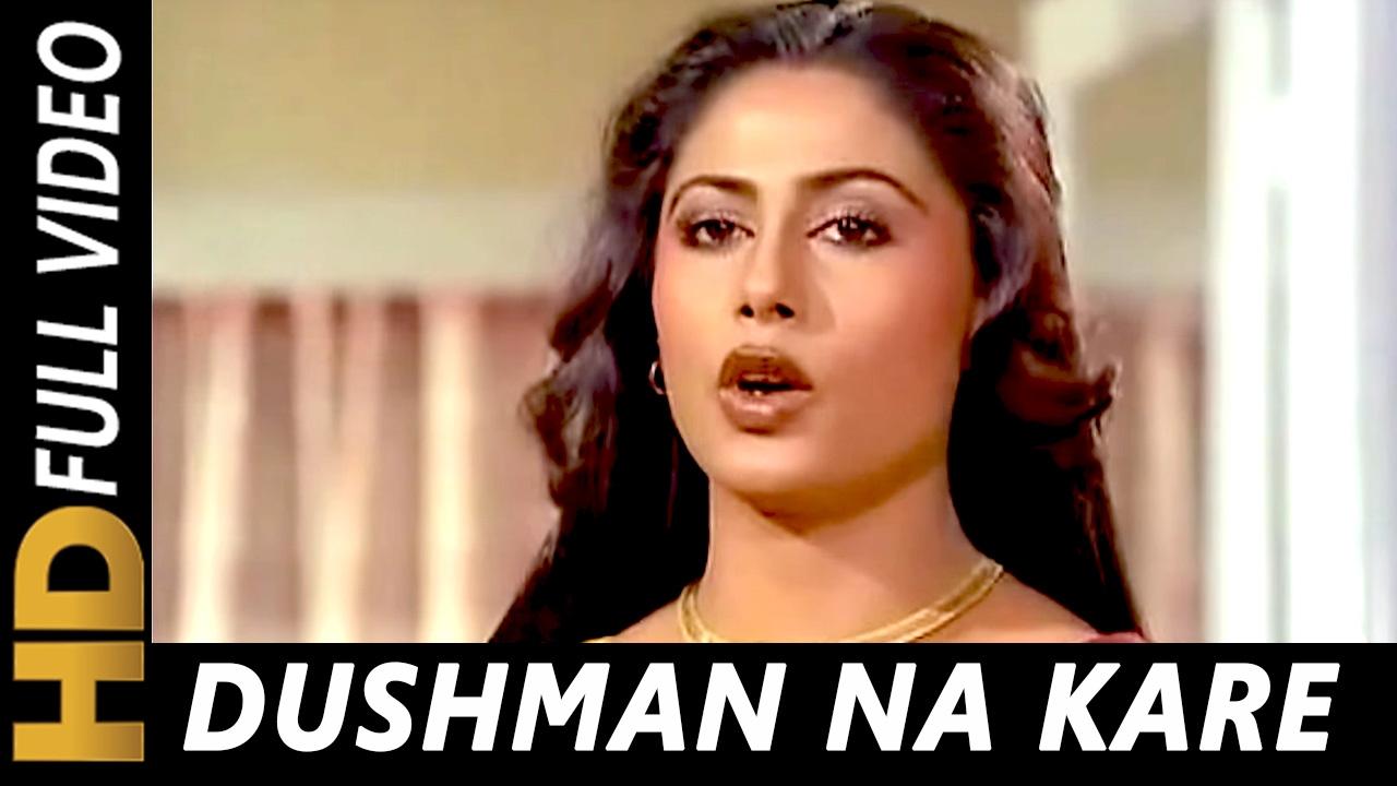 DUSHMAN NA KARE DOST NE WO KAAM KIYAA HAI - AMIT KUMAR, LATA MANGESHKAR Lyrics in hindi