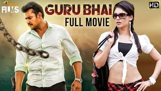 Guru Bhai Hindi Dubbed Action Movie | Darshan | Shireen | South Indian Hindi Dubbed Movies