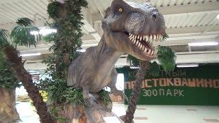 Dinosaur from jurassic park
