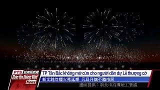 Đài PTS, bản tin tiếng Việt ngày 29 tháng 12 năm 2020