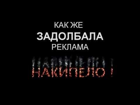 Gamutin para sa kuko halamang-singaw at foot Ukraine