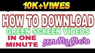 how to download green screen effects for kinemaster in tamil