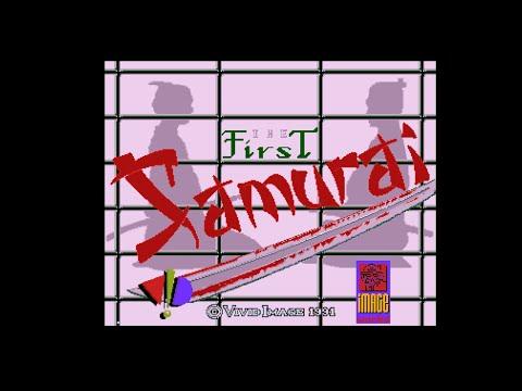 Second Samurai Amiga