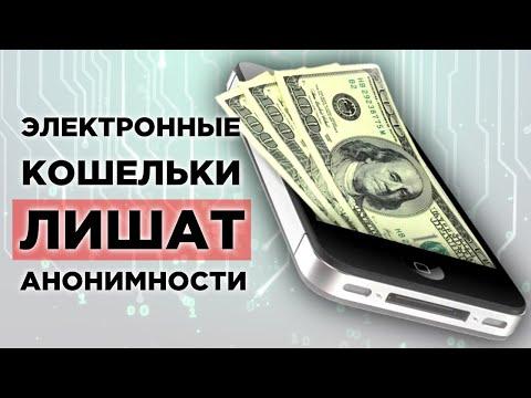 Инвестиции в криптовалюты фото