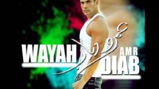 Amr Diab Wayah عمرو دياب وياه