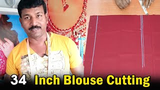 34'' Size Blouse Cutting with Easy Tips | Tailor Bro | Blouse Cutting
