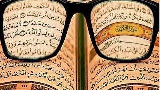 معجزة قرانية هزت العالم .. ولا يعرفها الكثير من المسلمين !!
