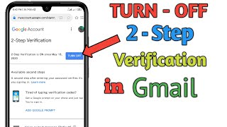 Turn Off 2 Step Verification in Gmail Account in 2020