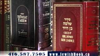 Jewish Book in Russian store - introduction