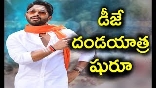 Allu Arjun's Duvvada Jagannadham a Hit or Flop ? Interesting Update