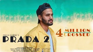 PRADA - 2 (Lyrically Video) | Latest Punjabi Song 2018| CHALLA KAMBOZ |