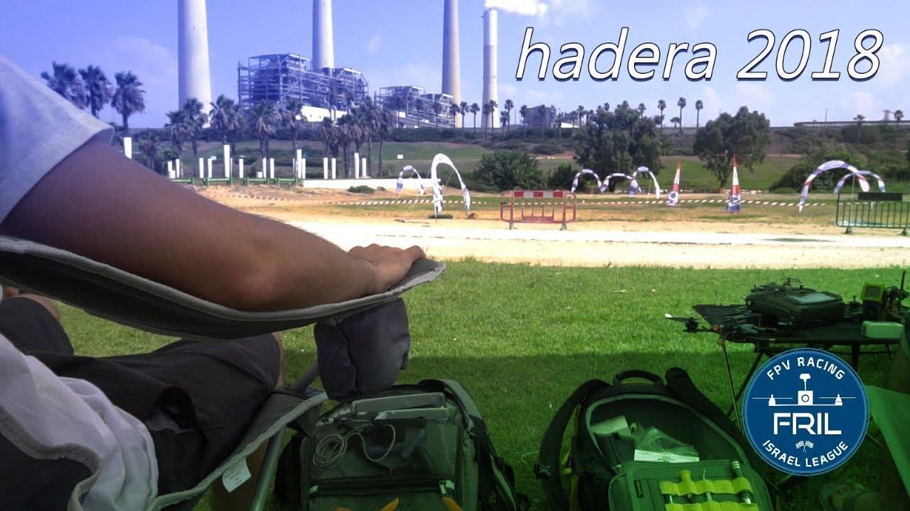 Hadera Competition 2018