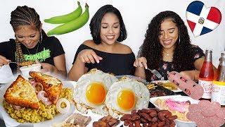 Dominican Food Mukbang 먹방