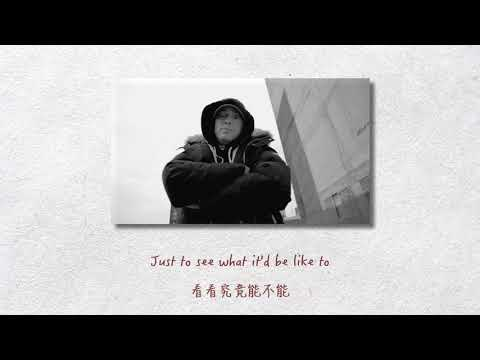 【中英歌詞】Eminem - Beautiful