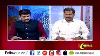 சமூக ஆர்வலர் DR.v.k .வெங்கடேஷ் அவர்களுடன் அச்சில் வந்தவை | 17.12.2018 |