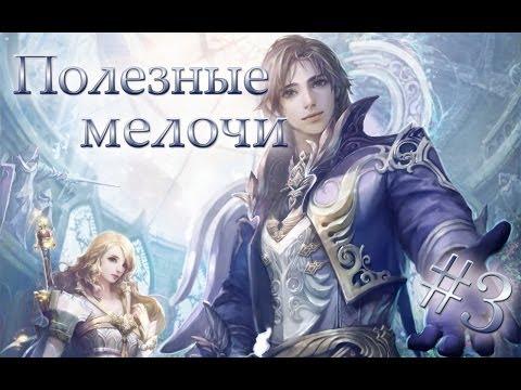 Герои меча и магии 5 3.1