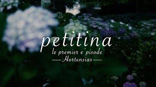こだいら観光まちづくり協会 petitina le premier episode ―Hortensias―