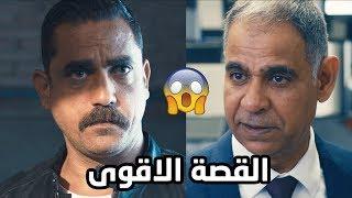 قصة سليم الانصاري ومدير المخابرات صلاح التوخي وكشف الحقيقة كاملة
