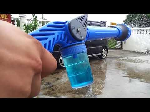 Water Cannon 8-in-1 Turbo Spray Gun