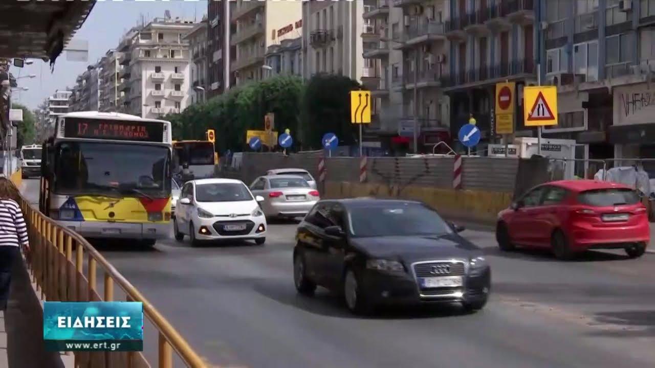 Παραμένουν οι λαμαρίνες του Μετρό Θεσσαλονίκης μπροστά στα καταστήματα   26/05/21   ΕΡΤ