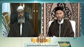 الإسلام والحياة | الحرب على الدعاة والمصلحين | 01 - 10 - 2016