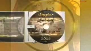 تحميل اغاني 2Asma Lmnawar Enta اغنيه يمنيه حضرميه لاسماء المنور انت السبب MP3