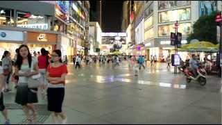 Video : China : ChengDu 成都 city in the evening