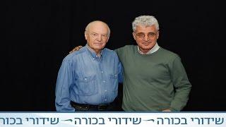 חוצה ישראל עם קובי מידן - פרופ' אריה ורדי