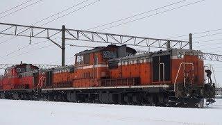 【札幌貨物ターミナル駅】DD51重連石油貨物≪5772レ≫(2011年12月) | Kholo.pk