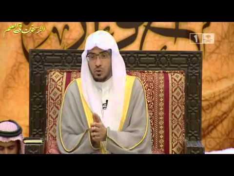 صفات أُولي الألبابِ ـ الشيخ صالح المغامسي
