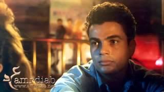 تحميل اغاني Amr Diab عمرو دياب - حتمرد علي الوضع MP3
