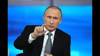 Видео поздравление с днем рождения от Путина №3