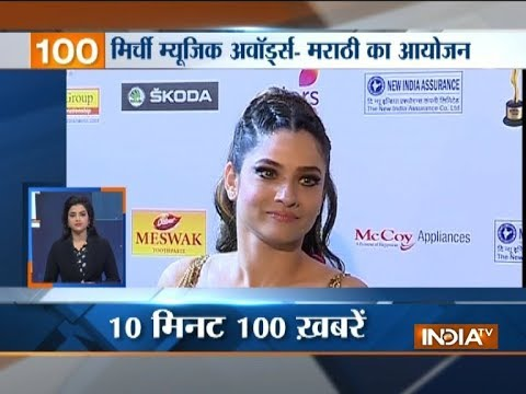 News 100 | 14th March, 2018