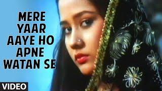 Mere Yaar Aaye Ho Apne Watan Se Full Song | Yaadon Ke