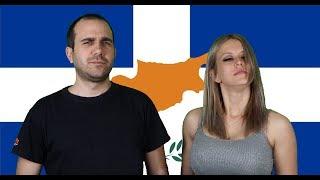 Η Χριστιάνα ξανά στην Κύπρο | Ελλαδίτες #9