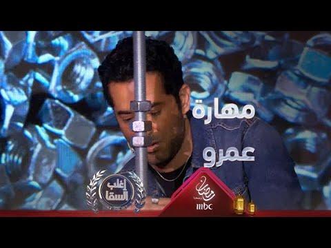 """رزان مغربي """"قهوجي"""" بين المعلم سقا والمعلم سعد!"""