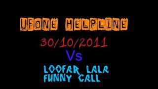 Ufone Helpline Operator Vs Loofar Lala Funny Call