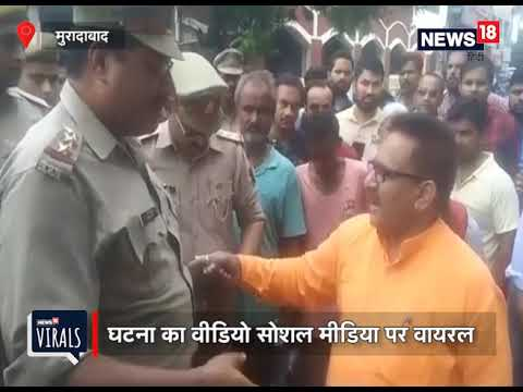 BJP Leader looses temper after police caught him without helmet on bike